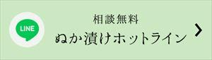 #腸活ミニ野菜セットコミュニティ